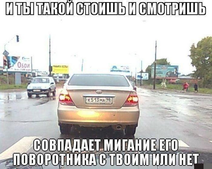 Анекдоты Про Авто