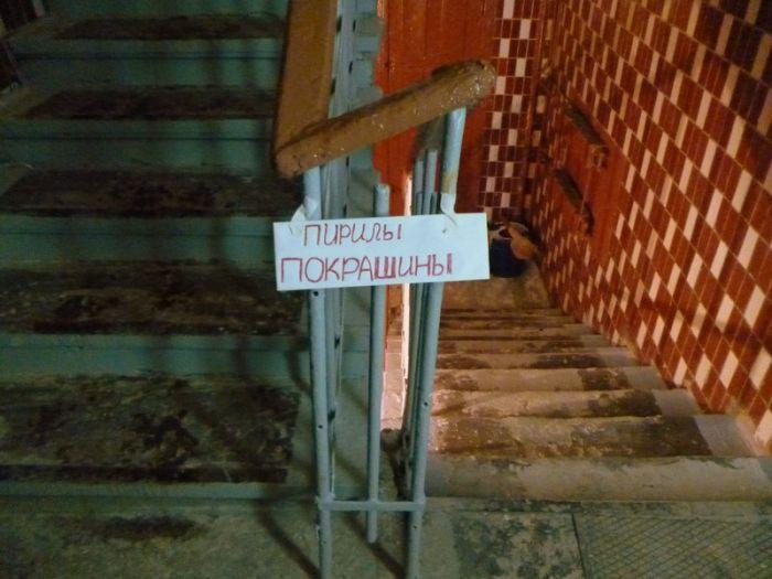 Коммунальные службы Москвы творят чудеса, благодаря фотошопу (6 фото)