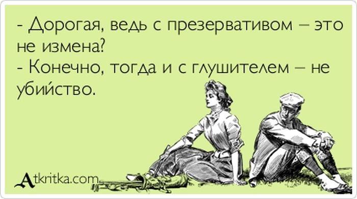 """Прикольные """"аткрытки"""". Часть 42 (30 картинок)"""