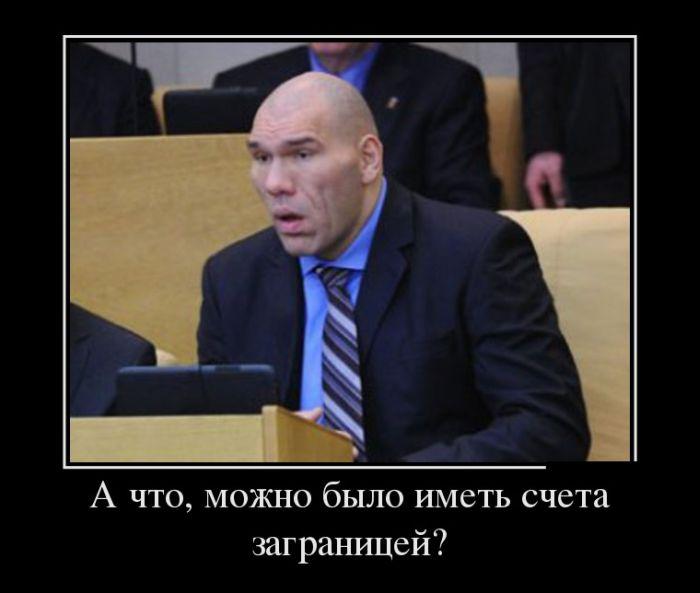 Орден Путина.
