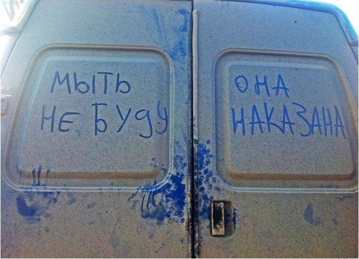 http://de.trinixy.ru/pics5/20130225/marazm_13.jpg