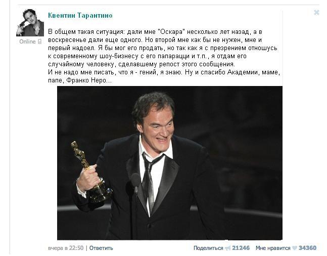 Анекдоты Про Тарантино