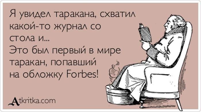 """Прикольные """"аткрытки"""". Часть 43 (50 картинок)"""