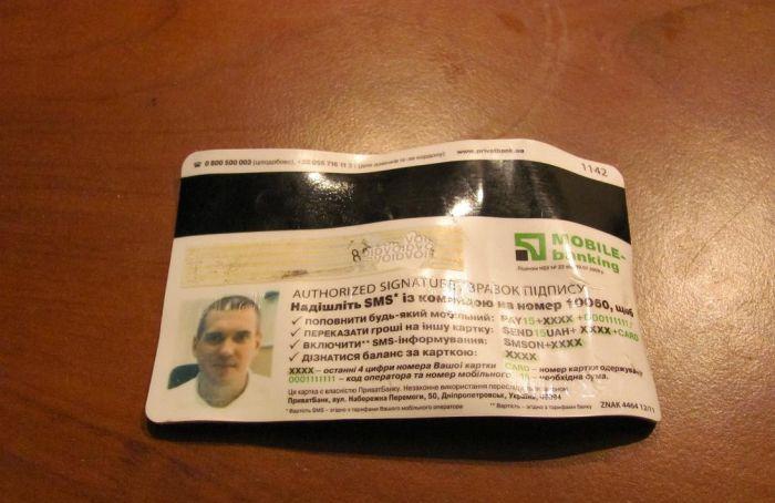 Странное погашение кредита обиженным клиентом (8 фото)