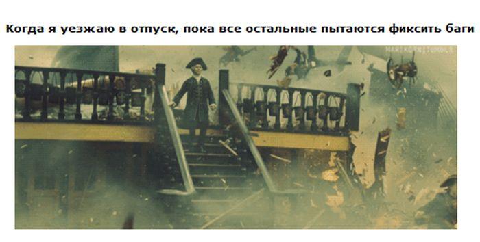 Профессия разработчика-программиста в гифках (18 фото)