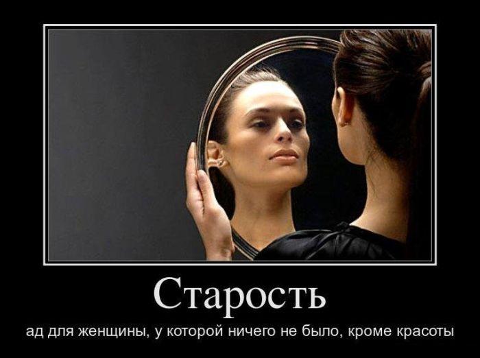 Фото частное русских девушек для взрослых 21 фотография