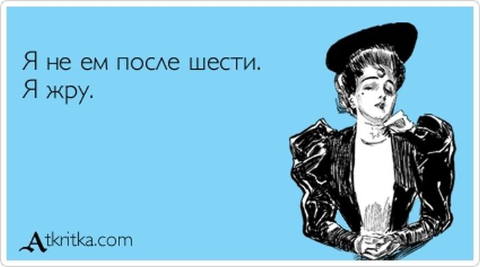 """Прикольные """"аткрытки"""". Часть 44 (31 картинка)"""