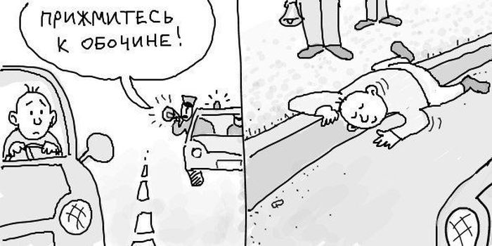 Подборка автомобильных приколов. Часть 7 (40 фото)
