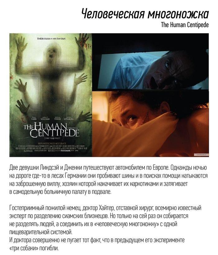 Подборка идиотских фильмов с бредовым сюжетом (5 фото)