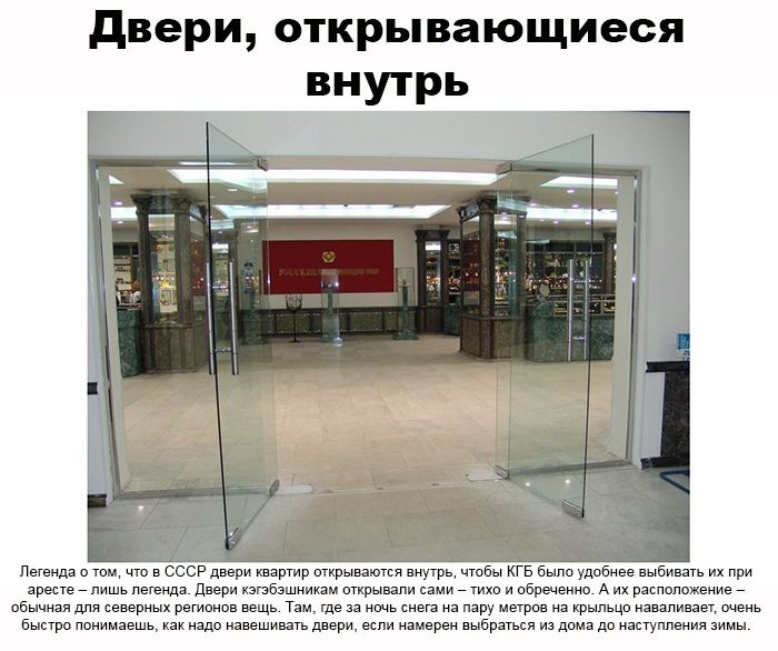 Родом из России (25 фото)