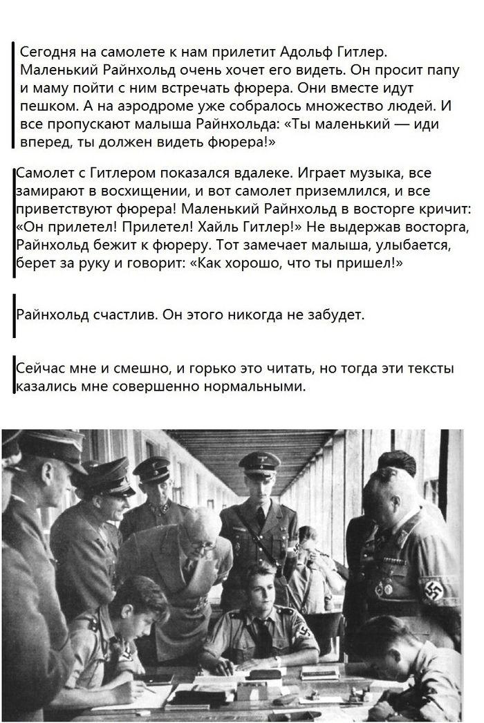 Гитлеровская диктатура. Воспоминания уроженки Берлина (20 фото)