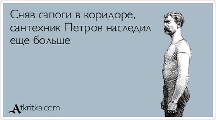 """Прикольные """"аткрытки"""". Часть 45 (30 картинка)"""