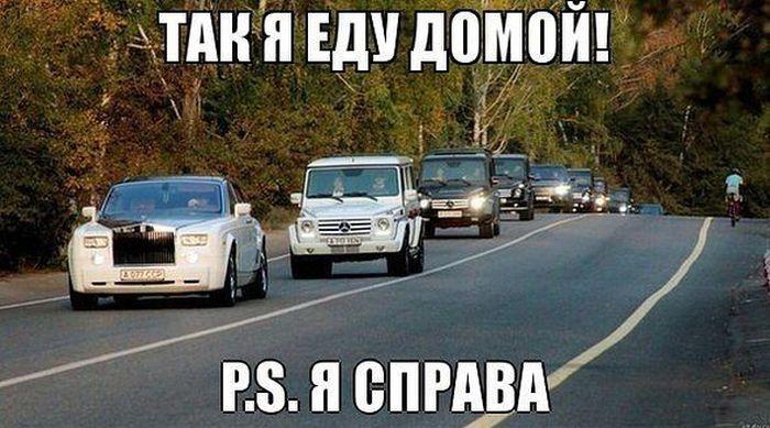 auto_prikol_35.jpg