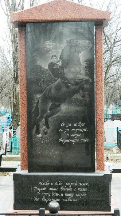 Донецкое цыганское кладбище (24 фото)