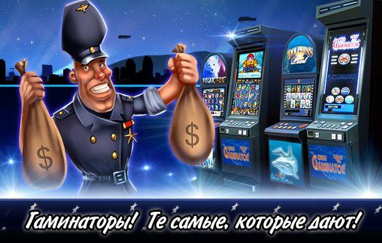 Казино Вулкан игровые автоматы