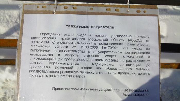 Креативный подход российских предпринимателей (6 фото)
