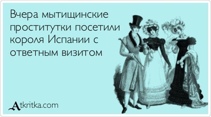"""Прикольные """"аткрытки"""". Часть 46 (30 фото)"""
