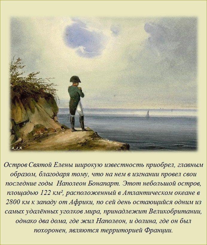 Познавательные факты (20 фото)