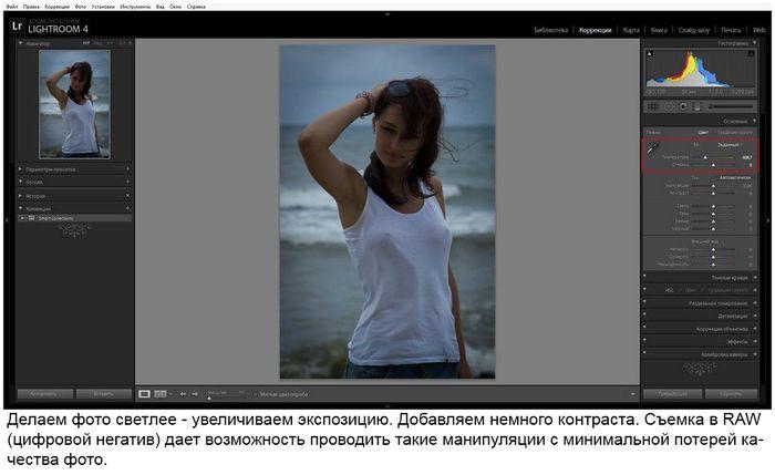 Как сделать свой фото сайт