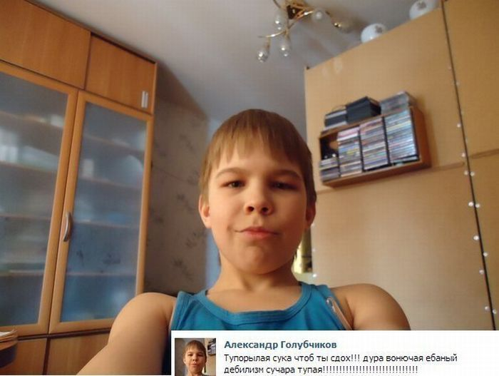 Современные детки и социальные сети (6 фото)