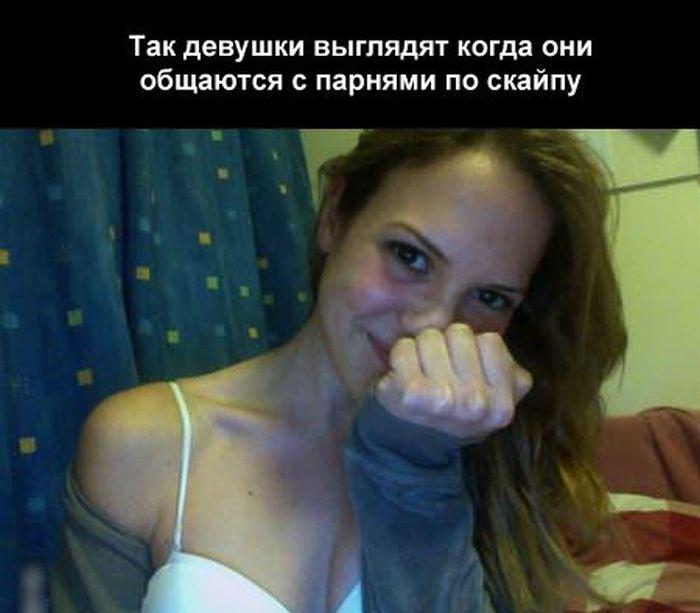 Вся правда о девушках (2 фото)