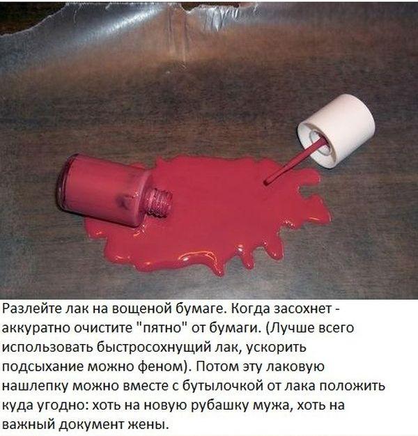 http://trinixy.ru/pics5/20130329/ptanks_03.jpg