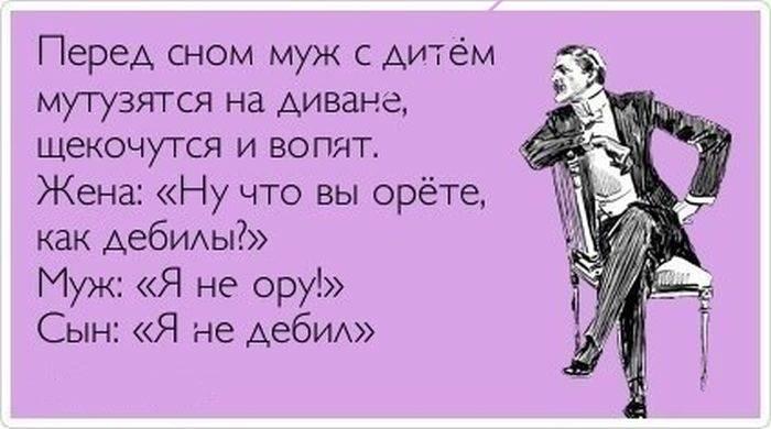 """Прикольные """"аткрытки"""". Часть 47 (30 фото)"""