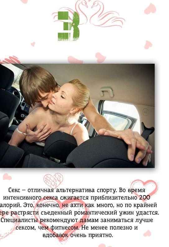 muzhika-viebali-v-zhopu-porno