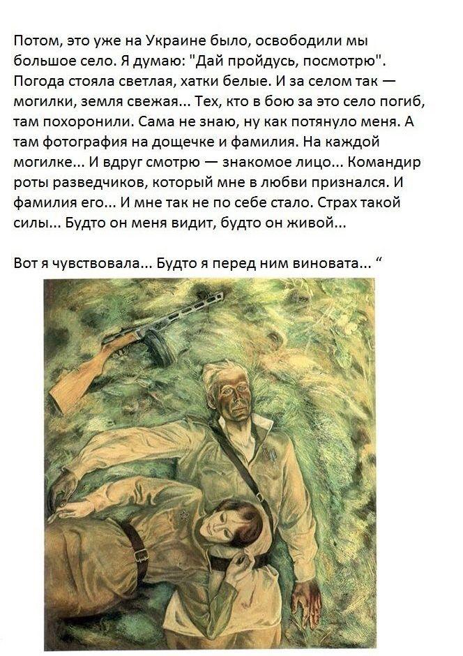 Любовь и женщины на войне (30 фото)