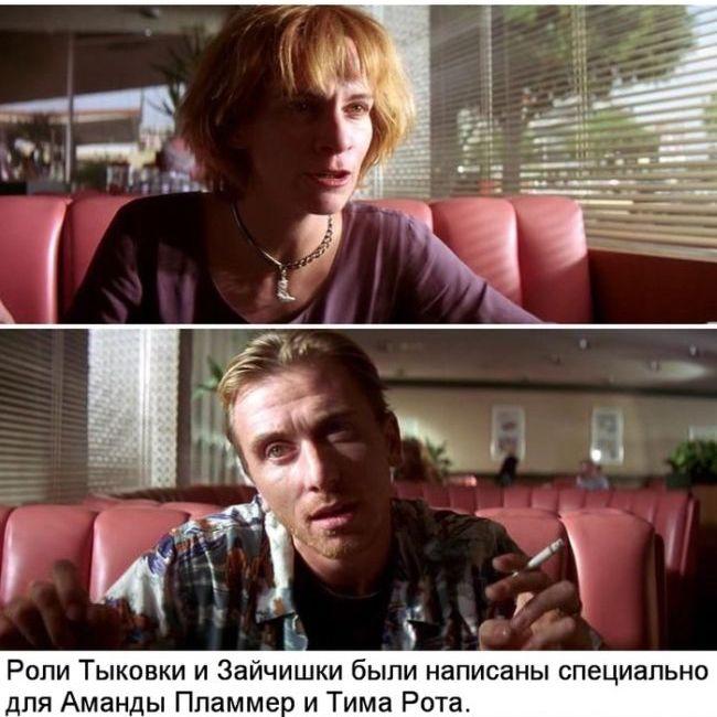 """Факты о фильме """"Криминальное чтиво"""" (15 фото)"""