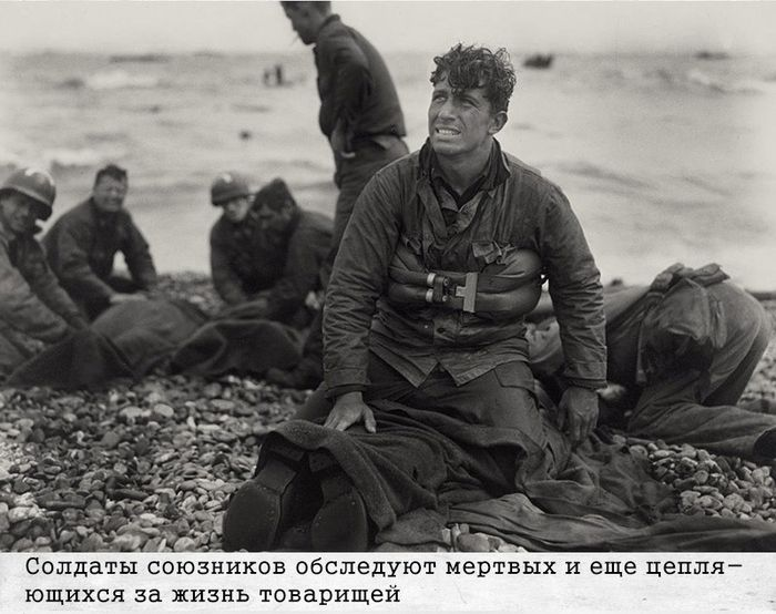Нормандская операция. Назад в прошлое. (13 фото)