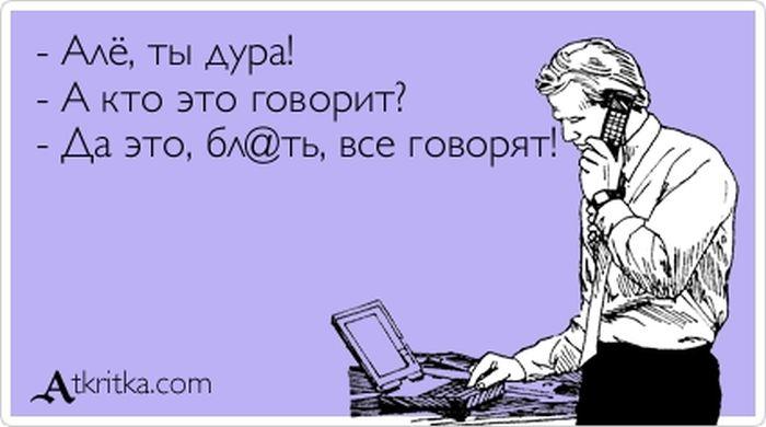 """Прикольные """"аткрытки"""". Часть 48 (30 фото)"""