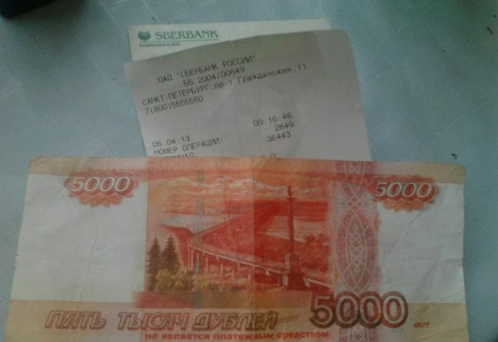 Неприятная шутка при получении денег в банкомате (5 фото)