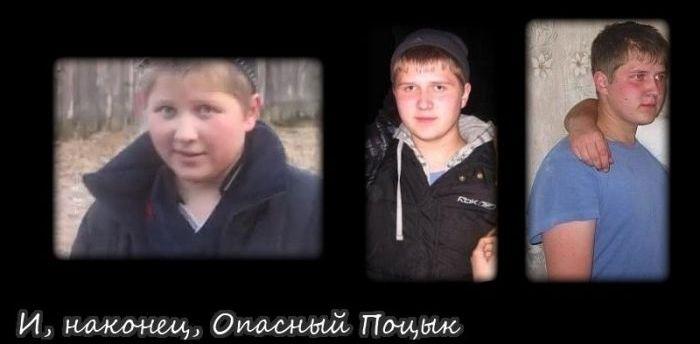"""Герои рунета """"тогда и сейчас"""" (7 фото)"""
