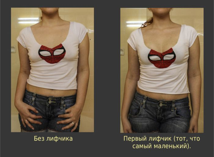 Как при помощи трех бюстгальтеров и пары носков увеличить грудь (8 фото)