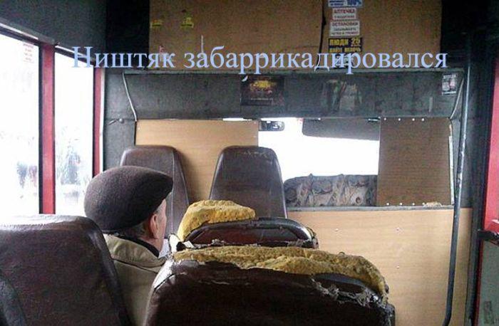 Ужасы пассажироперевозок (50 фото)