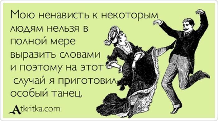 """Прикольные """"аткрытки"""". Часть 49 (30 картинок)"""
