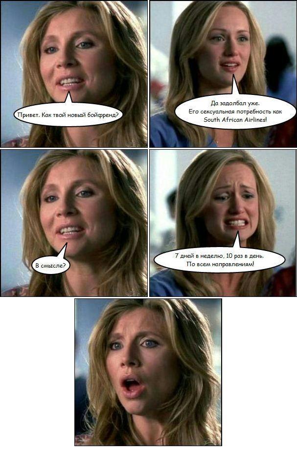Смешные комикс-миксы. Часть 42 (24 фото)