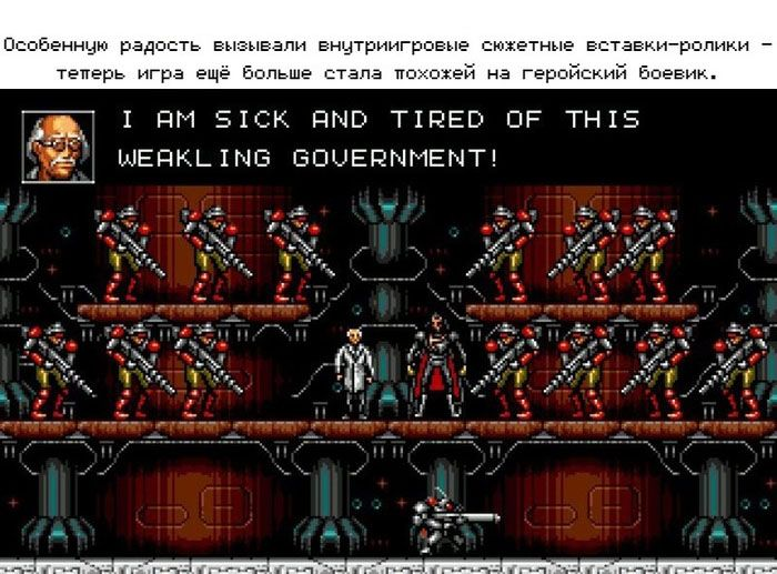 """Игры из нашего детства: """"Contra"""" (19 картинок)"""