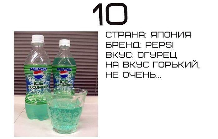 ТОП-10 самых странных вкусов всемирно известных торговых марок (10 картинок)