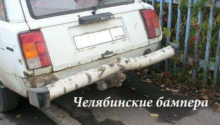 Подборка автомобильных приколов. Часть 14 (45 фото)