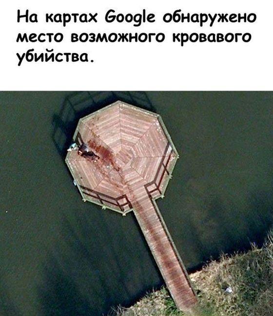 гугл фото машина