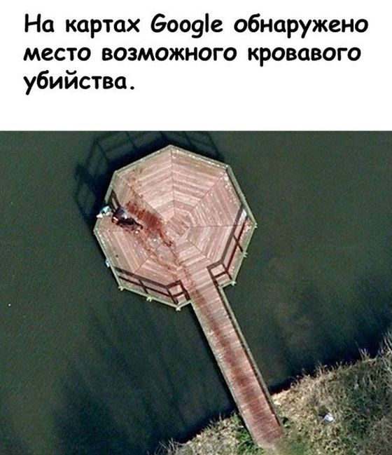 Убийство на Google Maps? Такого еще не было (6 фото)