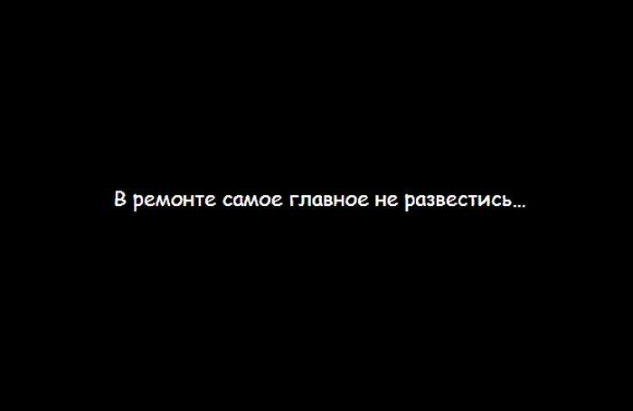 Юмор на черном фоне (28 картинок)