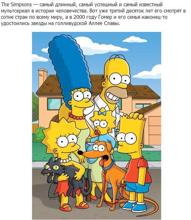 Интересно о Симпсонах (15 картинок)