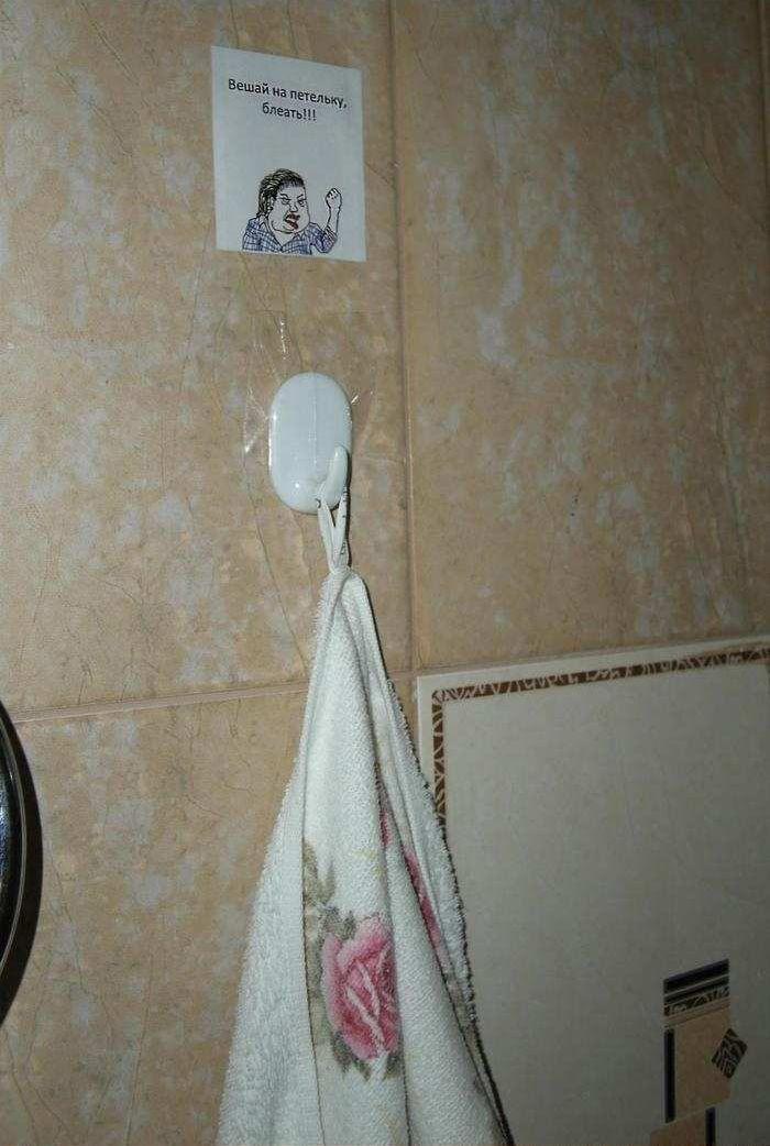 Отличный способ научить мужа следить за порядком в доме (8 фото)