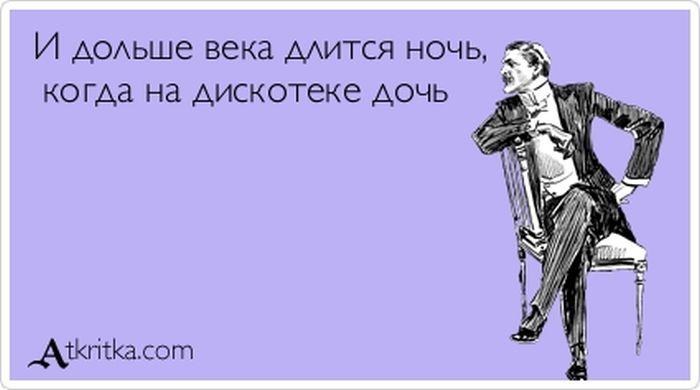 """Прикольные """"аткрытки"""". Часть 50 (30 картинок)"""