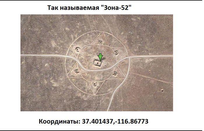 Тайны известных мест, которые видны только на Google Maps (17 фото)