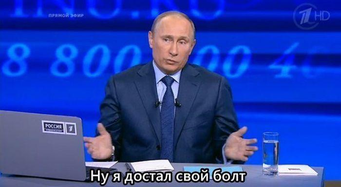 Как Путин с Медведевым досуг проводили (6 фото)