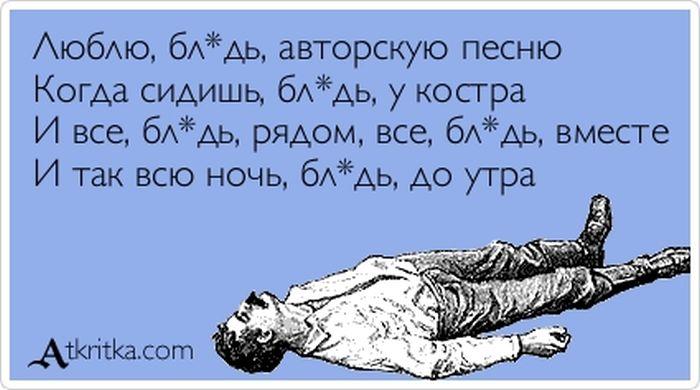 """Прикольные """"аткрытки"""". Часть 51 (30 картинок)"""
